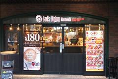 Lat's Dining 丸の内店